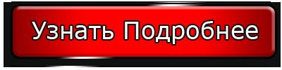 орсолини детская одежда официальный сайт